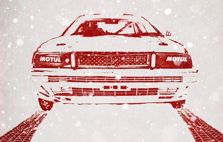 Всё о трековых автогонках Хабаровска
